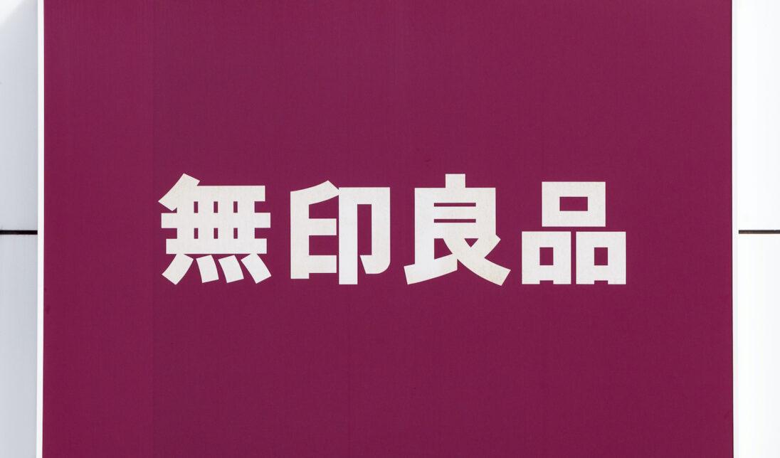 整理収納アドバイザーがお届けする暮らしの楽しみ方〜アイテム編〜